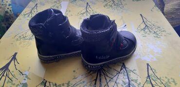 Anatomske cipelice za decake broj 21,unutrasnje gaziste