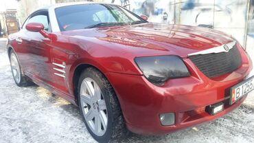 купить аммиачную селитру в Кыргызстан: Chrysler Crossfire 3.2 л. 2004 | 129 км