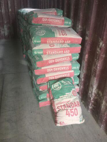 Продаю цемент М-450 доставка по городу