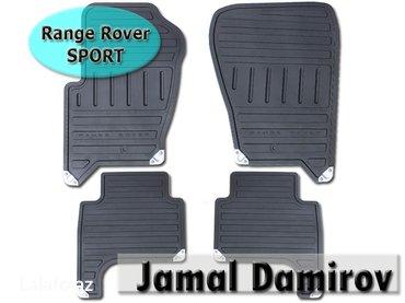 Bakı şəhərində Range rover sport üçün ayaqaltılar. Коврики для range rover sport.