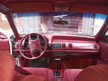 вытяжка белая в Азербайджан: Ford Mondeo 2.3 л. 1994 | 170000 км
