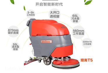 Оборудование для мойки пола цена 158 752. 80 сом без учета доставки   в Бишкек