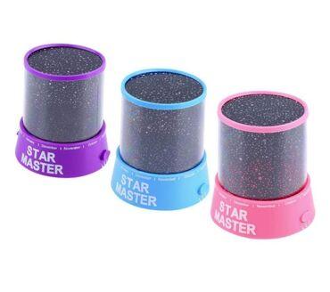 Sobna lampa zvezdano nebo Star MasterCena:1100 dinDostupne roze i