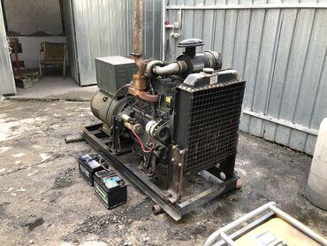 Дизельный генератор 75kv