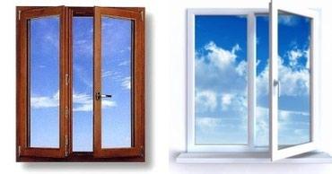 Пластиковые окна двери и в Кара-Балта