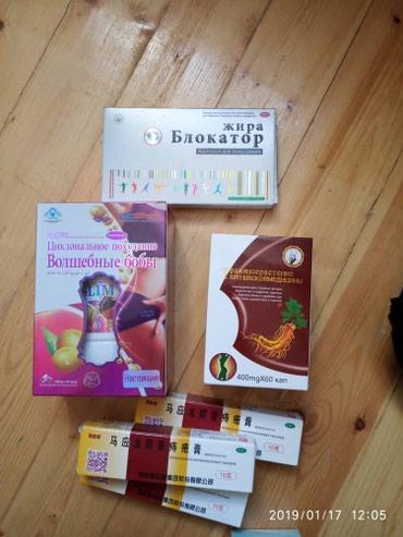 Средства для похудения в Чон-Сары-Ой