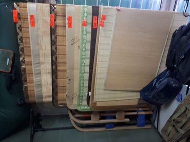 Отдых на Иссык-Куле - Мыкан: Циновки бамбуковые От 0,7 до 1,8 метров ширина. Длинна 2 метра.  От 55