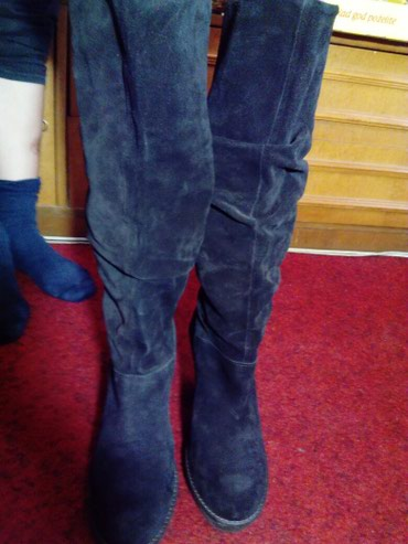Čizme od prevrnute kože. New matije br 38 - Belgrade