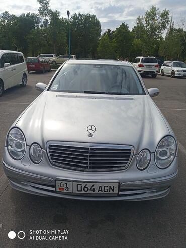 титановые диски бу в Кыргызстан: Mercedes-Benz E 240 2.6 л. 2003 | 237462 км