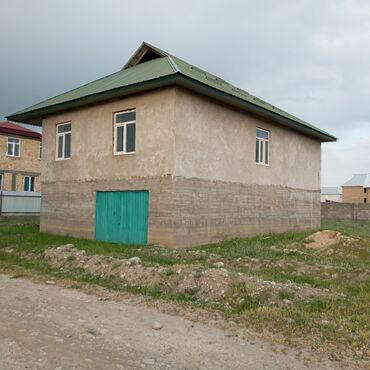 Недвижимость - Кара-Кульджа: 555555 кв. м, 4 комнаты, Гараж, Бронированные двери, Парковка