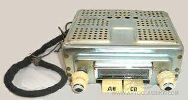 Куплю радиоприемник А 17 на москвич 407рабочийв пределах разумной