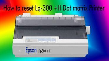 Принтер матричный Epson LX-300+II универсальный для средних объемов