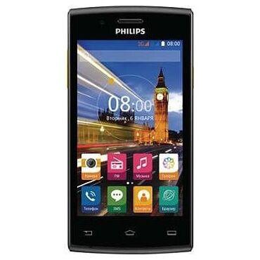 Philips Azərbaycanda: Telefonu russiyadan resimi sirketen almisam orginaldi whatsapp