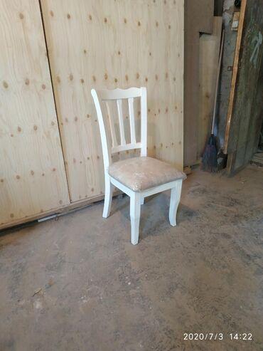 Стол стулья кресло жазайбыз качество 100%