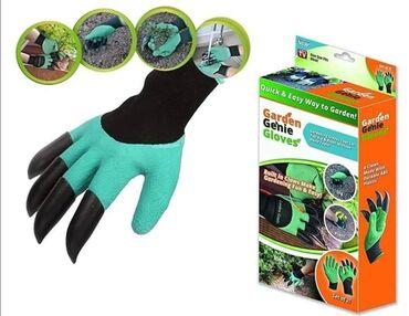 SPECIJALNA PONUDAGenijalne rukavice za baštu - Garden Genie