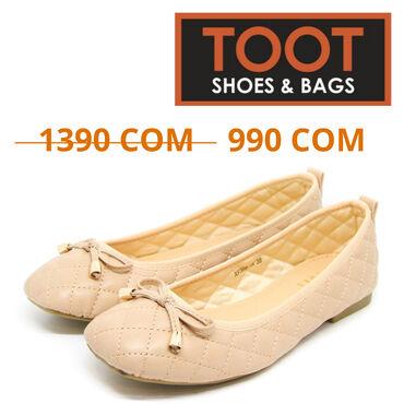 TOOT Shoes&Bags  Балетки Женские  Артикул: XP309-1A  Цвет: Бежевый
