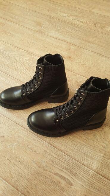 Продаю ботинки бренда Бершка абсолютно новые. Размер 40. Брали 2500