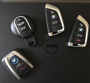 mini cooper clubman в Кыргызстан: Бмв bmw mini мини r56 r57 r58 f54 f55 f56 f57 f60 cooper- чип ключи от