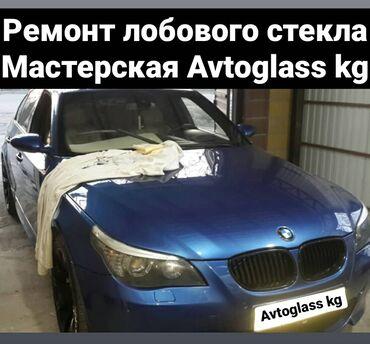 meizu m5 note white в Кыргызстан: BMW M5 2008