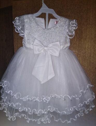 Нарядное платье для маленькой принцессы.В идеальном состоянии,одевали