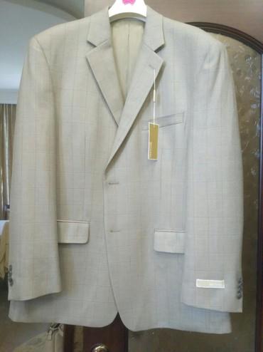 Длинная белая футболка мужская - Кыргызстан: Костюмы XXL
