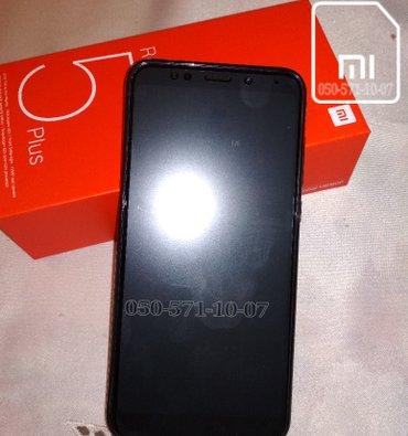 Bakı şəhərində Xiaomi Redmi 5 plus  Global version 4 GB Ram 64 GB ROM Gold colour.