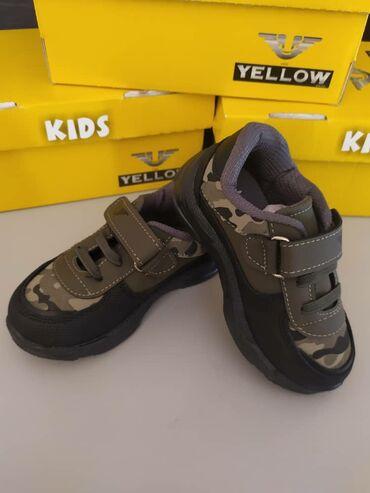 Производство Турция фирмы Yellow kids Супер крутые и лёгкие кроссовки