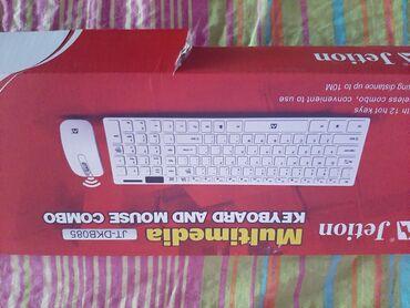 Tastatura | Srbija: Komplet mis i tastatura beli novo DKB085