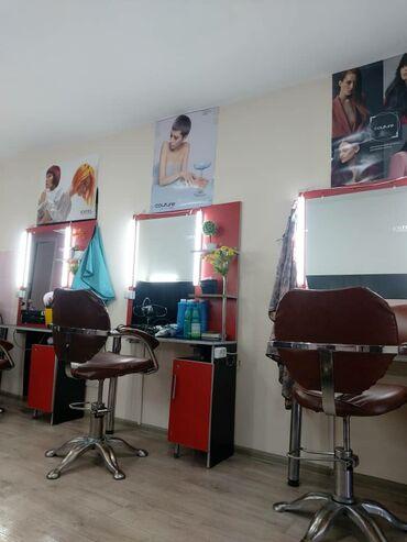 44 объявлений: Задаётся помещение парикмахерской 3 кресло в районе ошского рынка