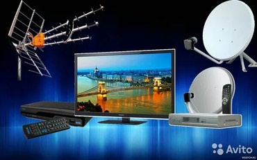 спутниковые антенны в Кыргызстан: Установка настройка антенн, Цифровое,СпутниковоеТВ, Качество+Гарантия!