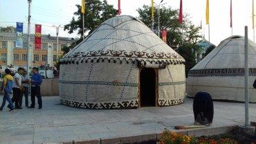 Продаю или сдаю в аренду Ханскую Юрту  на любые мероприятия звоните це в Бишкек