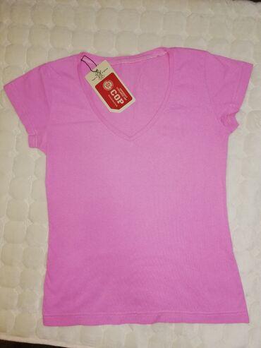 Cetiri majice - Srbija: Majice 500