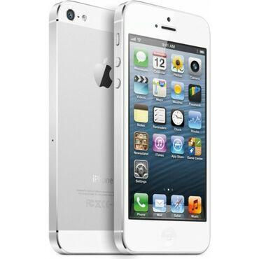 Б/У iPhone 5 16 ГБ Серый (Space Gray)
