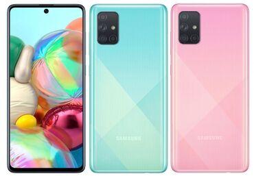 samsung 42 lcd в Кыргызстан: Новый Samsung A80 64 ГБ Синий