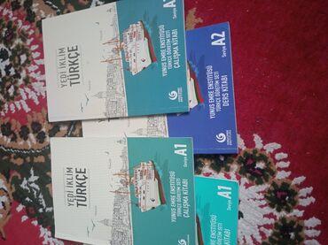 Книги, журналы, CD, DVD - Кыргызстан: Продаю книги томер А1А2 ( четыре книги состояние отличное пару