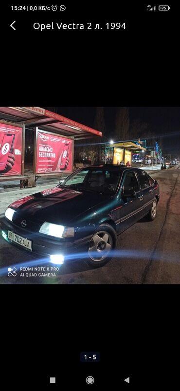 Opel Vectra 2 л. 1994
