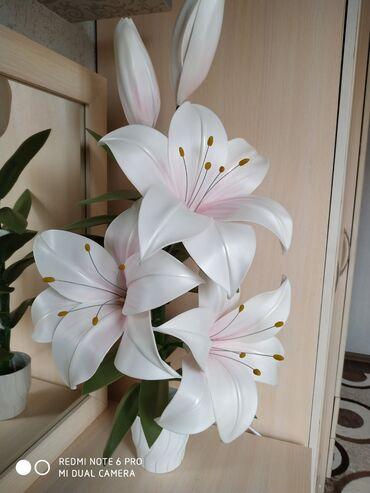 В наличии цветы светильники ! Отличный подарок на Новый год !!!Новые !