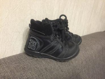 Деми ботиночки от minimen в отличном в Бишкек