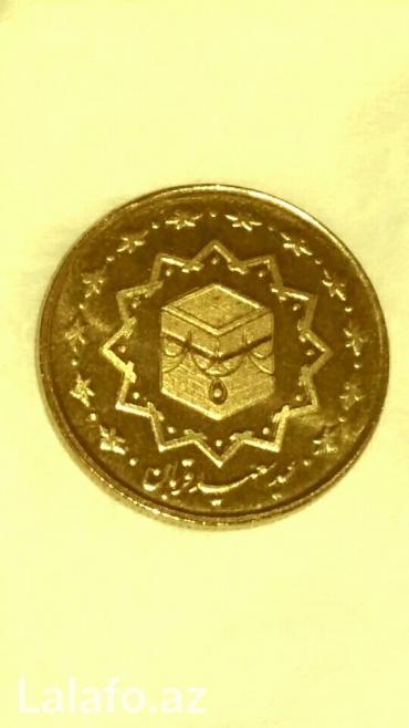Bakı şəhərində Nadir tapılan dini hədiyyə satılır İran realı satılır. Şəkildəki gördü