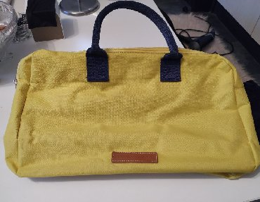 Manual torba - Srbija: The Manual Co torba. Možda može poslužiti i za laptop.Dužina 37 cm