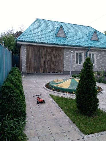 Продаётся кирпичный дом 4 ком. ,участок в Бишкек