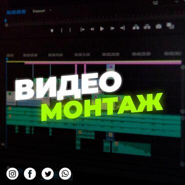 Видеомонтаж монтаж видео,слайд-шоу,роликиДоброго времени