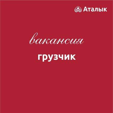 Работа - Новопокровка: Крупнейший агропромышленный холдинг страны приглашает в свою команду д