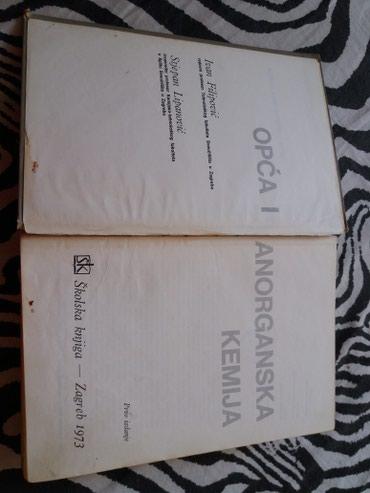 Opća i anorganska kemija Prvo Izdanje 1973 970 strana - Krusevac - slika 2