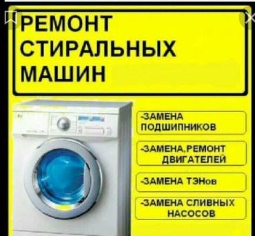 ad-image-48547419