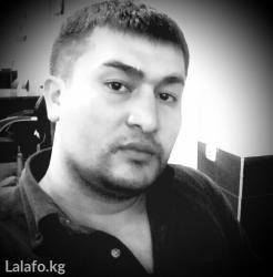 Лет 30 без вред привычек. МС по боксу. в Бишкек