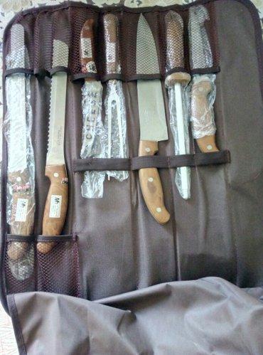 Оригинальный набор ножей фирмы millerhaus в Бишкек