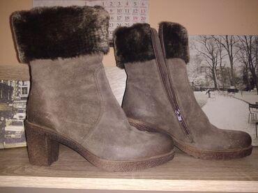 Htc one mini 2 glacial silver - Srbija: Čizmice od prave, prevrnute kože (čini mi se antilop), broj 40. Gore i