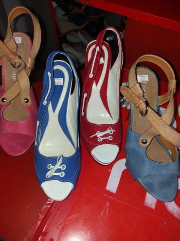 Zenske sandale jos par brojeva - Belgrade