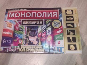 10314 elan: Monopoliya imperiya / монополия империяBir defe oynanilib, hecne